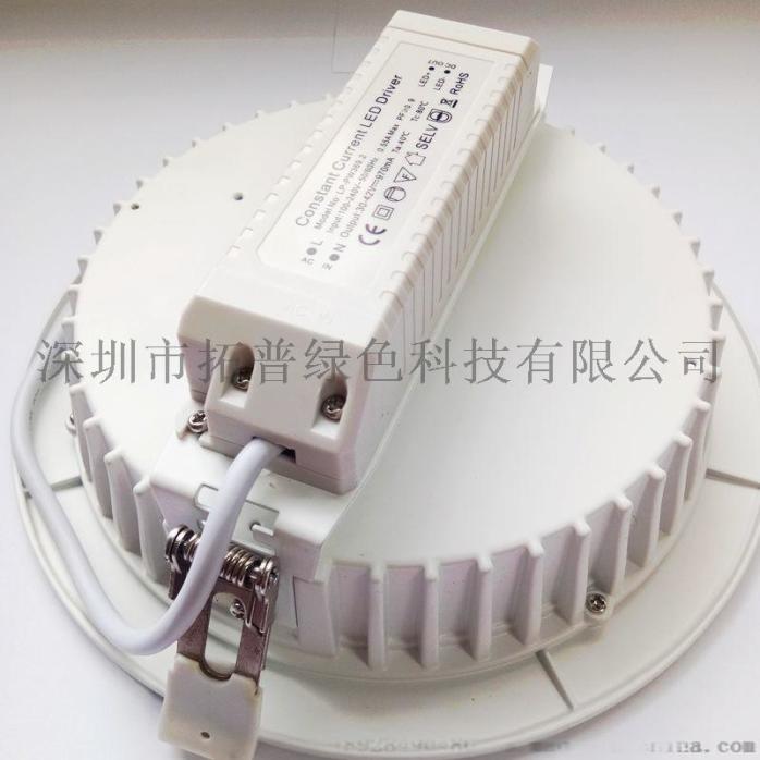 高光效42W工程筒燈質保五年過ce電源832911465