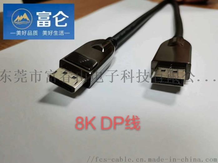 微信图片_20200602084102.jpg