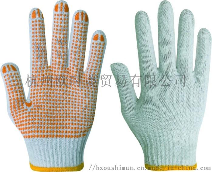 紡織手套2.jpg