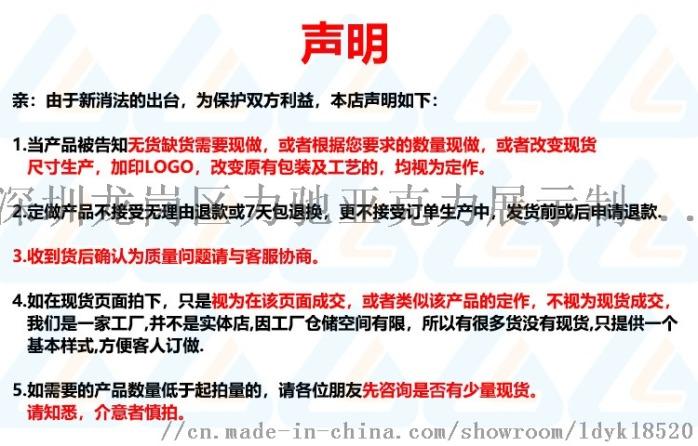化妝品展示架 深圳力馳0901展示架 發光展示架117404485