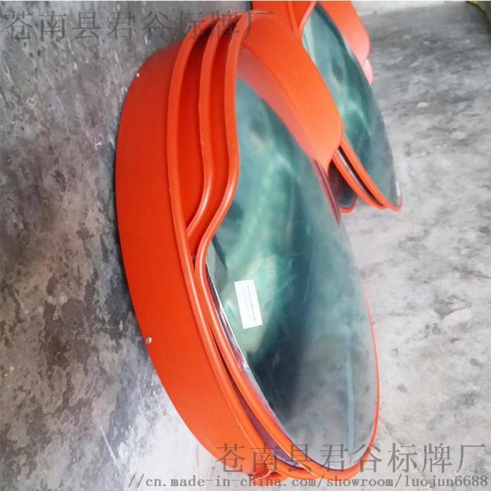 廣角鏡2.jpg