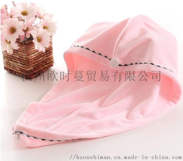 幹發巾2.jpg