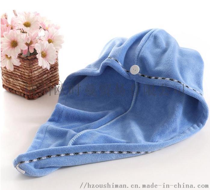 幹發巾4.jpg