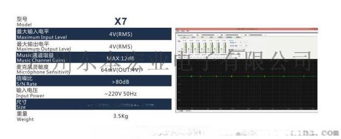 X7特.jpg