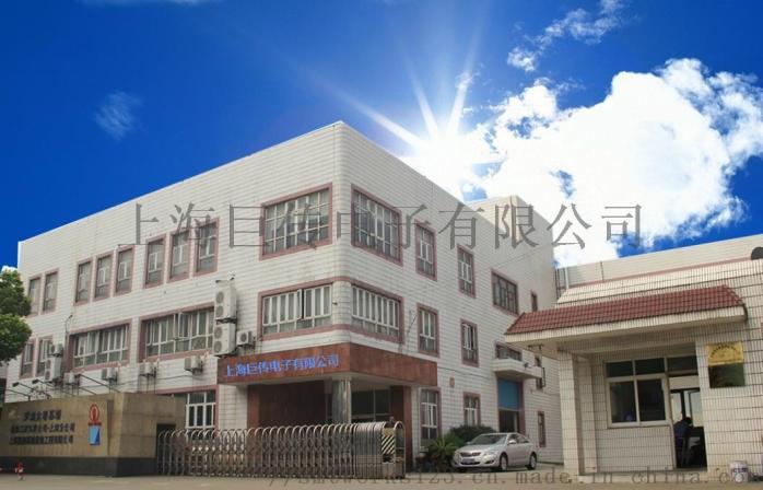 上海巨傳電子直銷元器件,SMT貼片加工857544075