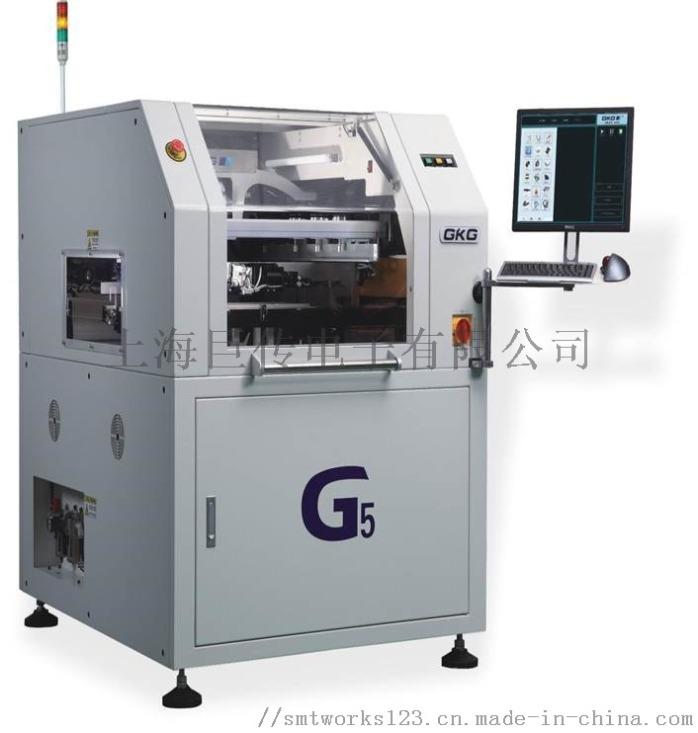 G5全自動錫膏印刷機.jpg
