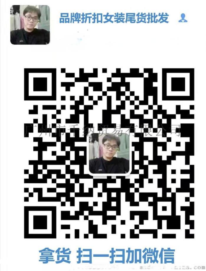 小刘微信二维码.jpg