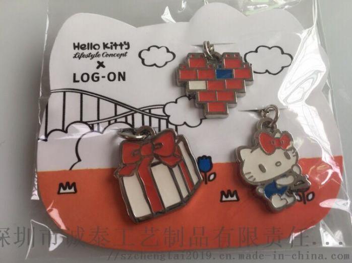 动漫卡通珐琅钥匙扣, Q版兔子金属礼品锁匙扣117690055
