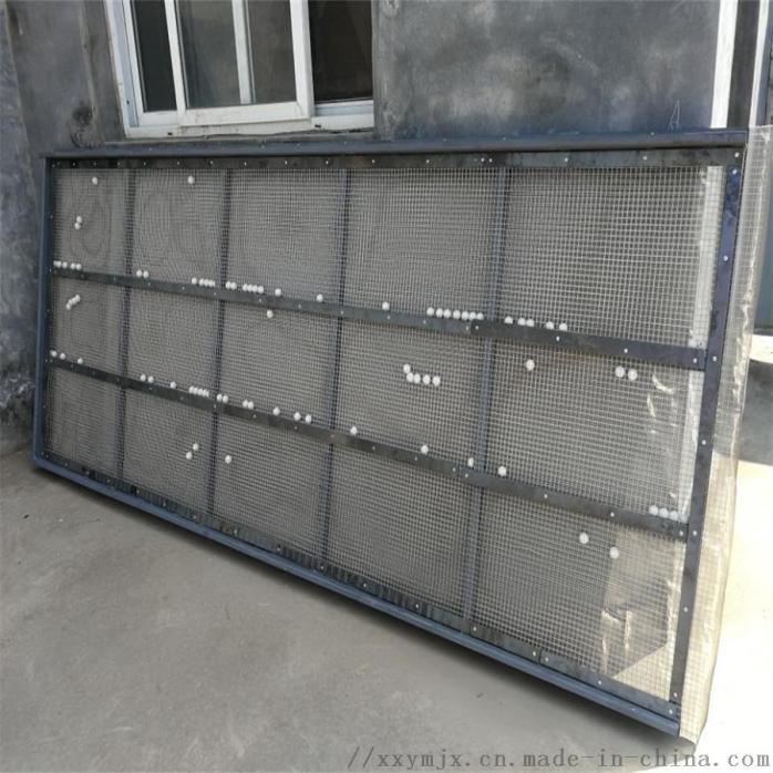 粉末矿用振动筛直线筛不锈钢金属过滤网115318872
