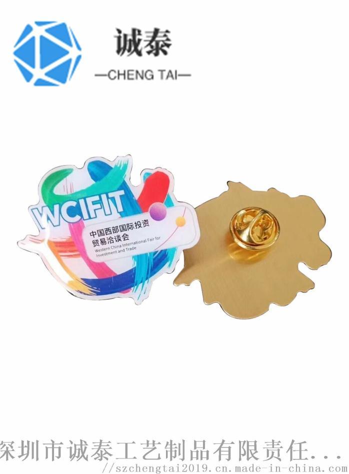 俱乐部会员胸章,镀金徽章制作,广东公司年会徽章生产117520425