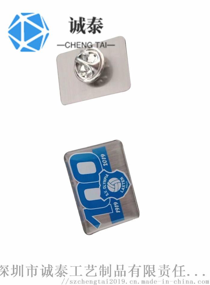 俱乐部会员胸章,镀金徽章制作,广东公司年会徽章生产117520415