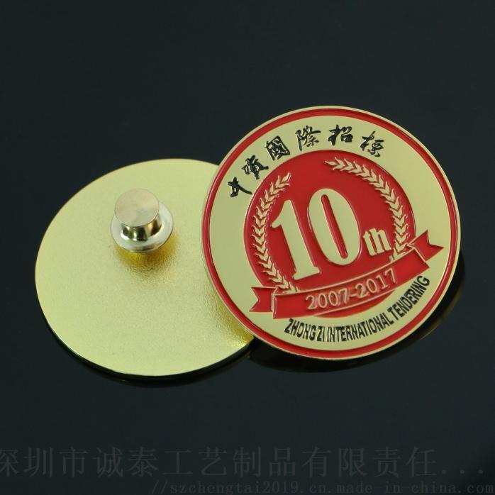 俱乐部会员胸章,镀金徽章制作,广东公司年会徽章生产117520355