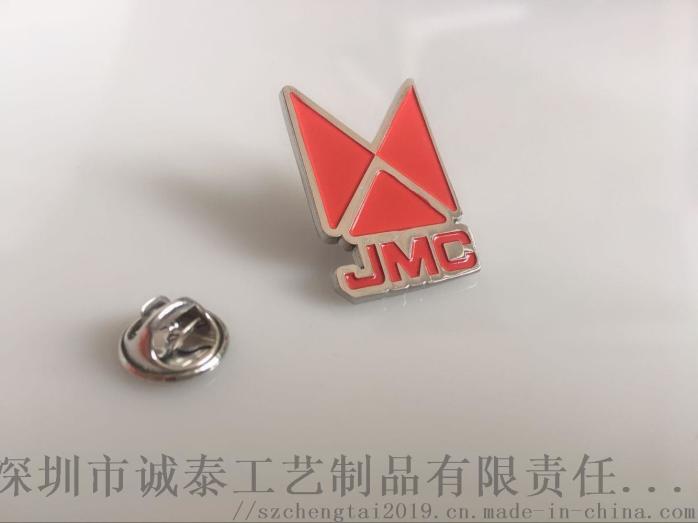 厂家直销红色员工胸章定制,电镀胸章制作861506555