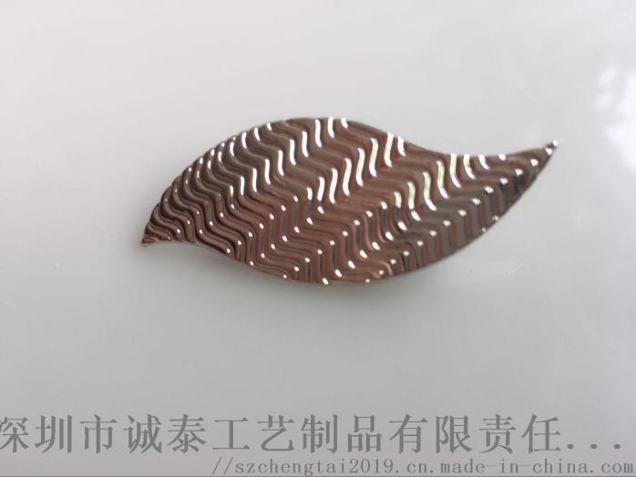 新款立体叶子胸章,员工大衣礼品配饰, 工厂直销司徽862119765