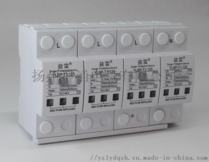 YLSP-T1-125-4-420--小 (5).jpg