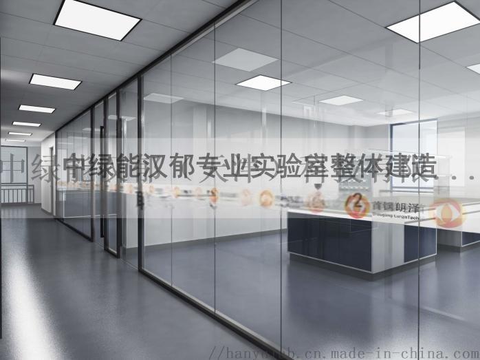 pp實驗室中央臺實驗室邊臺857302965