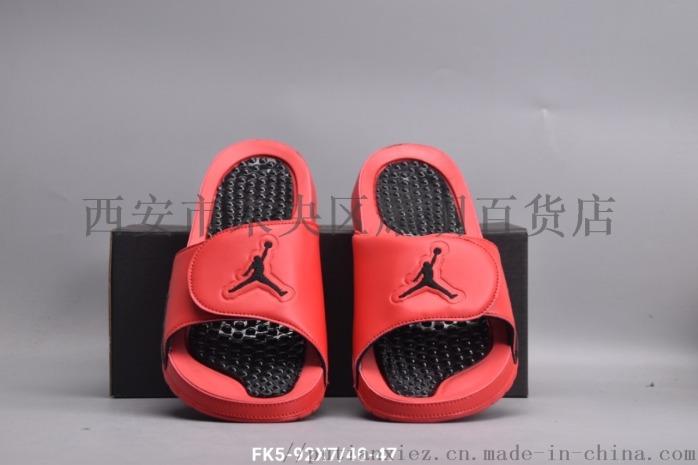 夏季运动拖鞋沙滩户外人字拖男女情侣耐磨拖鞋一件代发843751832