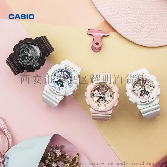 卡西欧电子表学生运动手表代发防水抬手灯闹钟腕表货源117197482