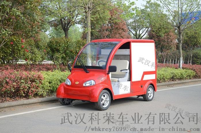 湖南科榮電動車中小型電動消防車價格及圖片117888375