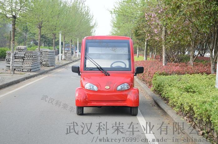 湖南科榮電動車中小型電動消防車價格及圖片117888365