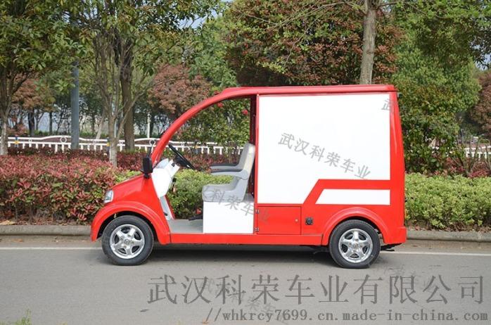 湖南科榮電動車中小型電動消防車價格及圖片117888355