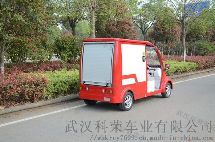 湖南科榮電動車中小型電動消防車價格及圖片117888345