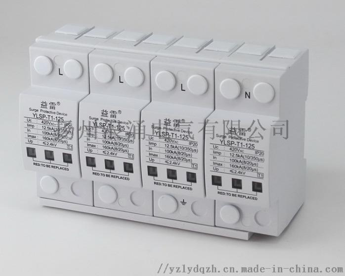 標稱工作電壓400VI類100KA浪涌保護器117822245