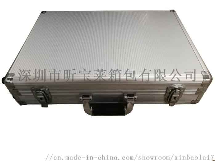 供應鋁合金便攜機儀器箱廠家117967495