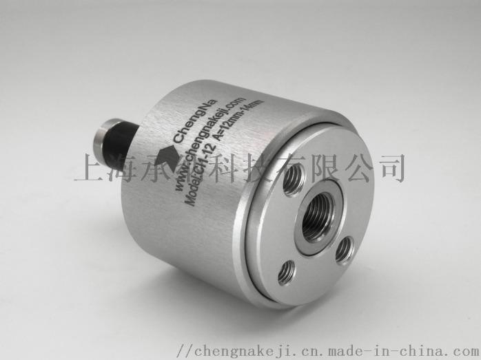 上海承纳科技CI系列气动快速密封连接器115939072