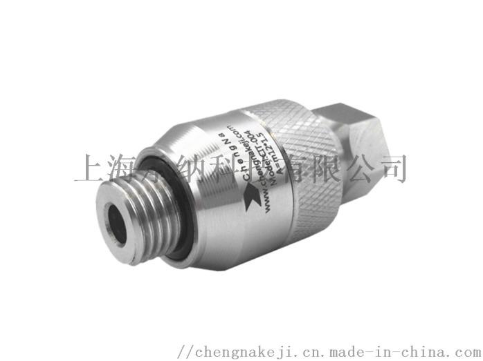 上海承纳科技CIT系列螺纹快速密封连接器841998822