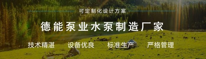 天津�S家��I生�a各�N型��S(混)流泵,大口�酱罅魅~�t晨量116317792