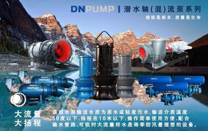 天津专利认证水泵生产制造厂家841477352