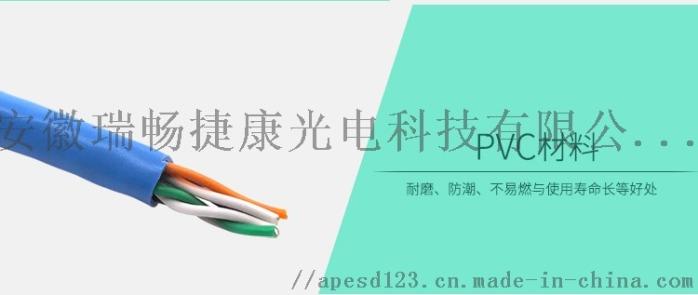 高导铝网线详情8.jpg