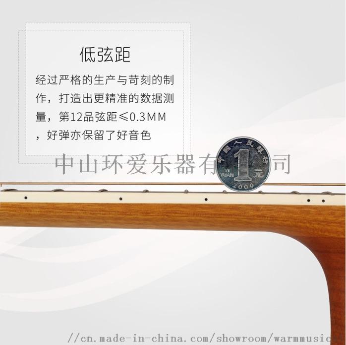 OTIS奧司 41雲沙缺角啞光合板 C-YS41-1-5.jpg