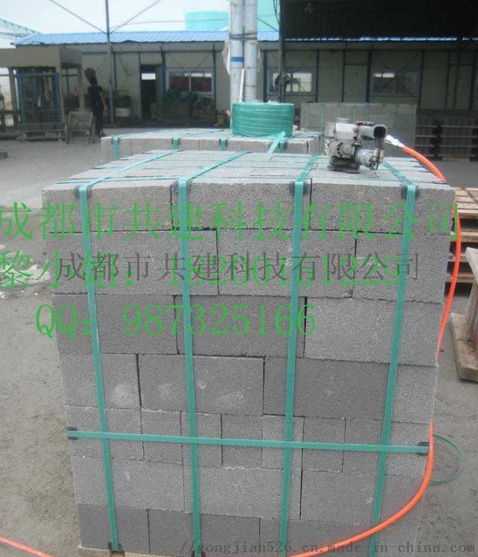 四川成都砖厂打包方案打包拖架打包机863643215