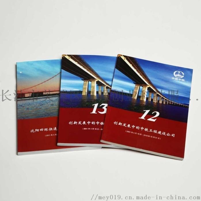 企业印高分辨率画册的彩色名片印刷机835119105