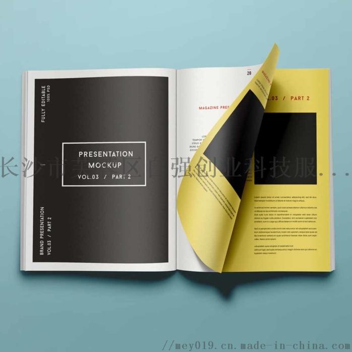 企业印高分辨率画册的彩色名片印刷机835119115