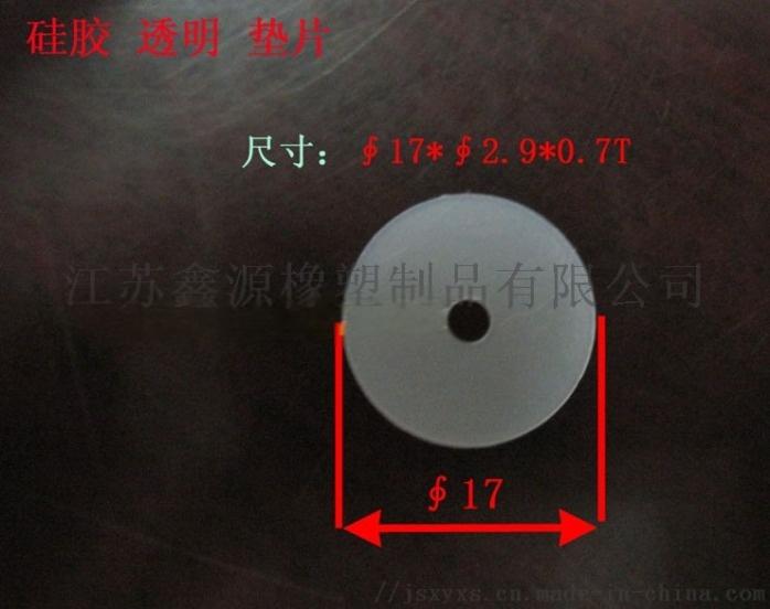 x4.jpg