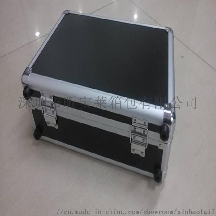 手提工具箱多功能鋁合金儀器箱861325725