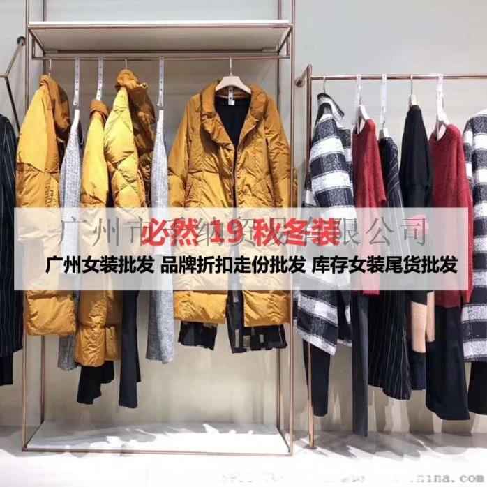 必然-19-秋冬-800.jpg