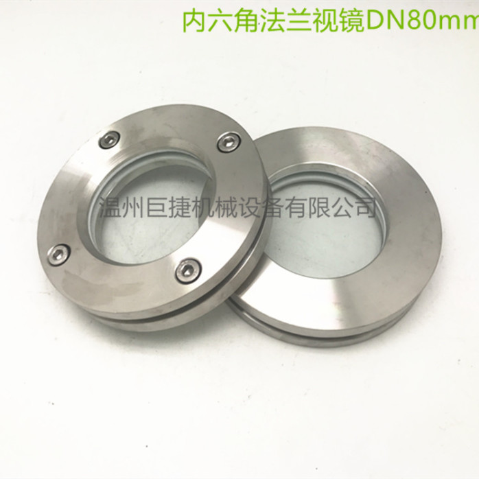 80MM厂家生产供应不锈钢视镜内六角视镜864036445