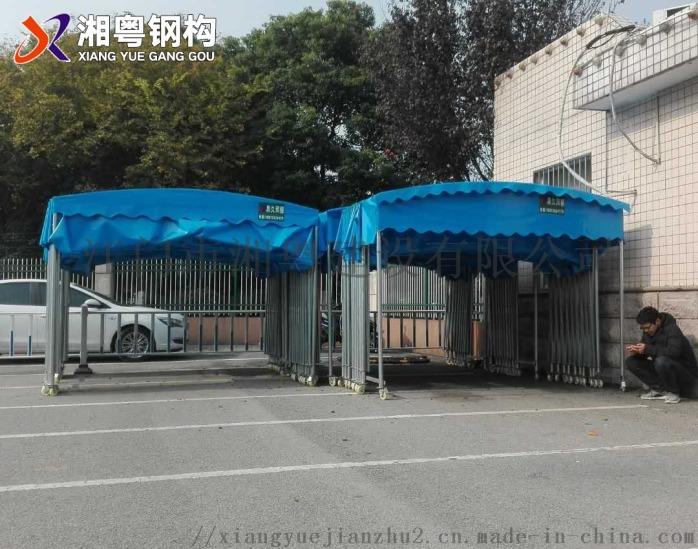 珠海定制推拉车棚PVC帆布推拉棚活动棚遮阳棚厂家863265385