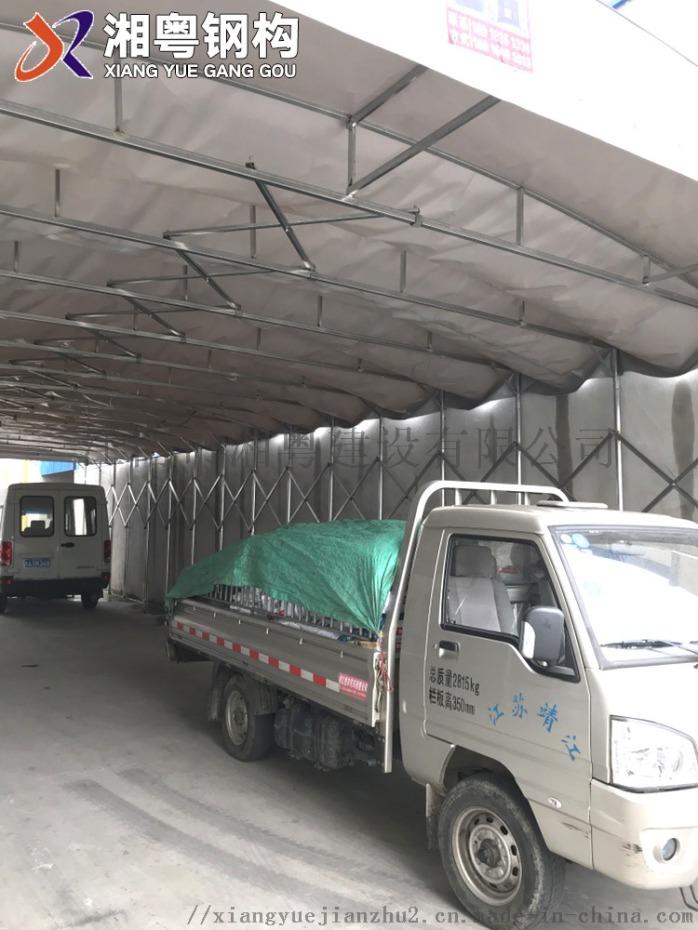 东莞厂家直销伸缩活动棚汽车帆布大型推拉棚图片117391405