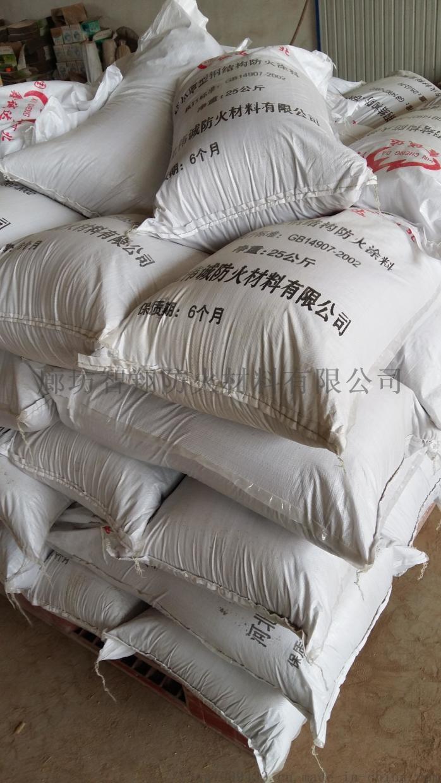 厚型粉末状钢结构防火涂料 沧州钢结构防火涂料70096552