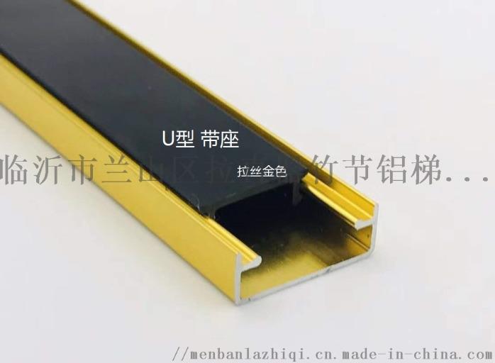 铝合金护角铝材铝合金防撞护角铝材844511382
