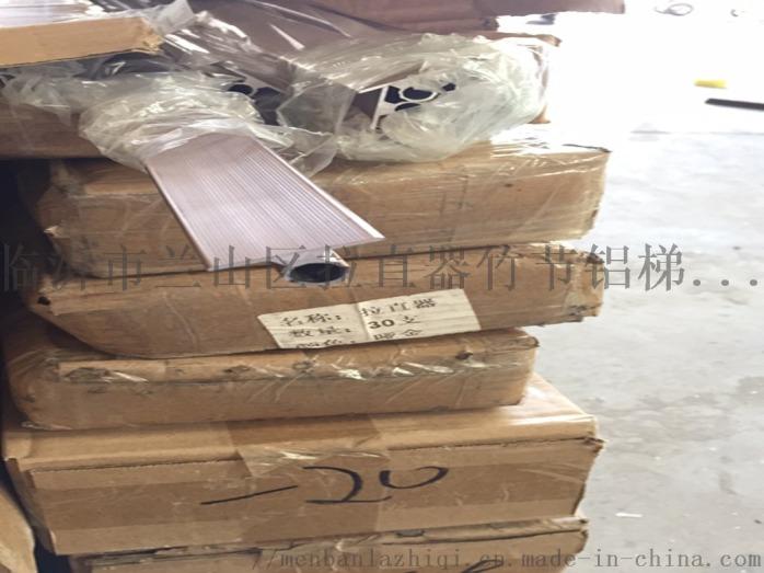 门板拉直器铝合金衣柜门板防止变形矫正器841184472