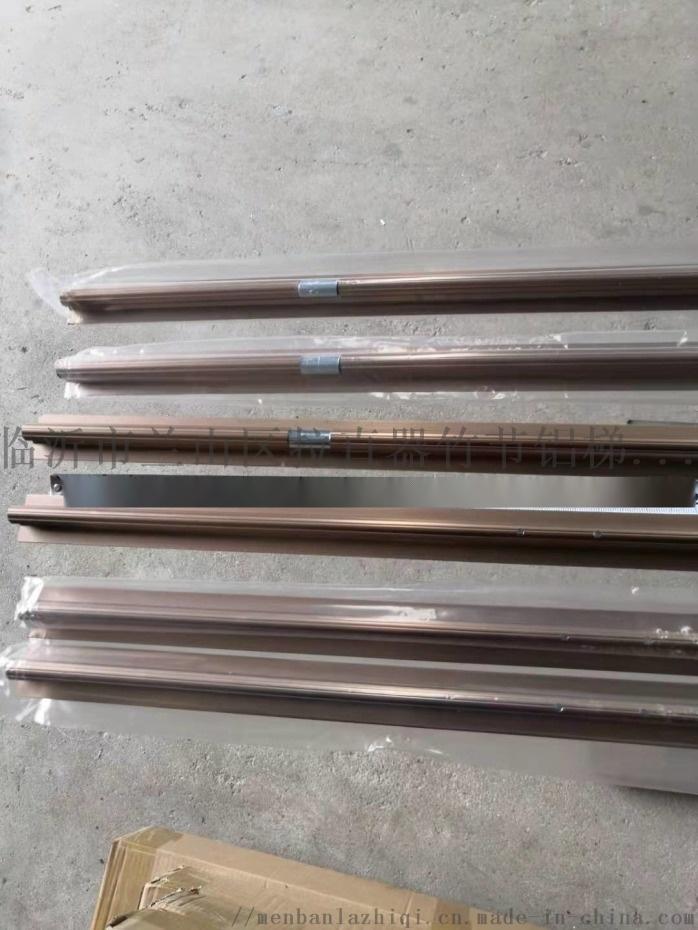 门板拉直器铝合金衣柜门板防止变形矫正器841184442