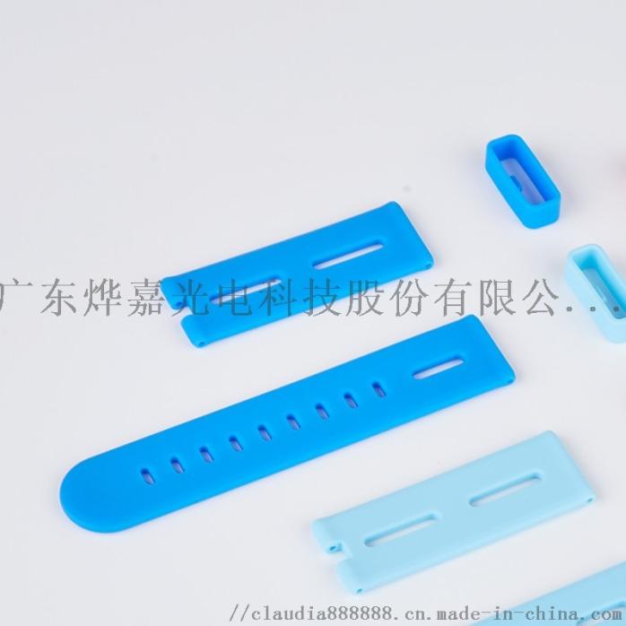 10-11-硅胶产品24489_副本.jpg