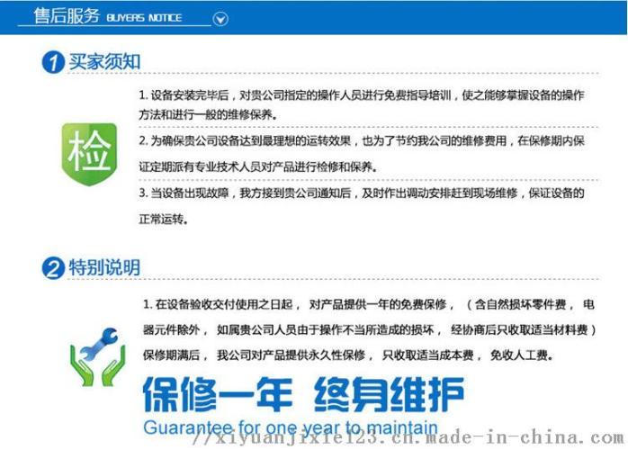 四川鲜花椒加工设备 保鲜花椒清洗杀青生产线106297862