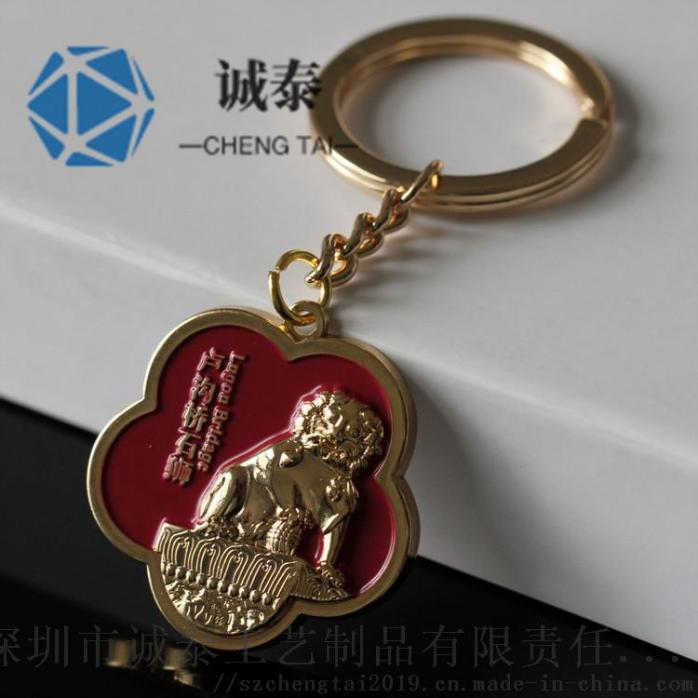 北京景點紀念鑰匙扣定製,盧溝橋鑰匙鏈生產857008295